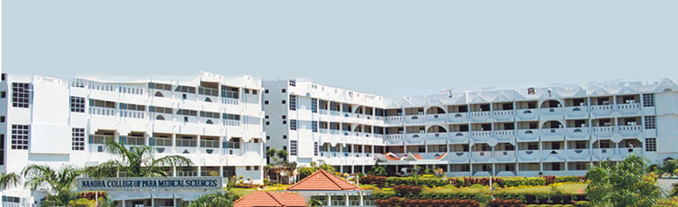 Nandha College of Pharmacy