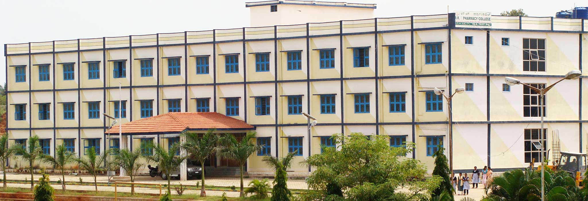R R College of Pharmacy