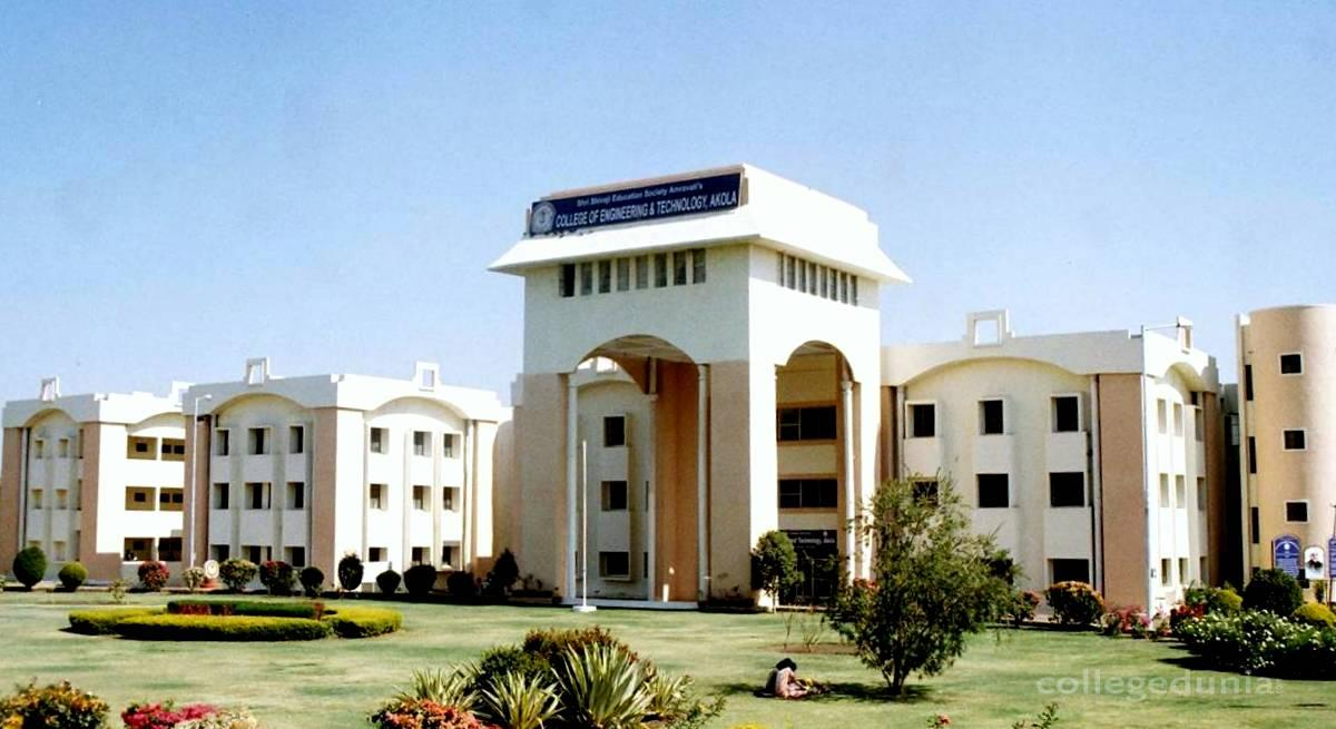 Shivaji Engineering College, Akola