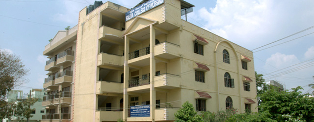 Sneha College of Nursing